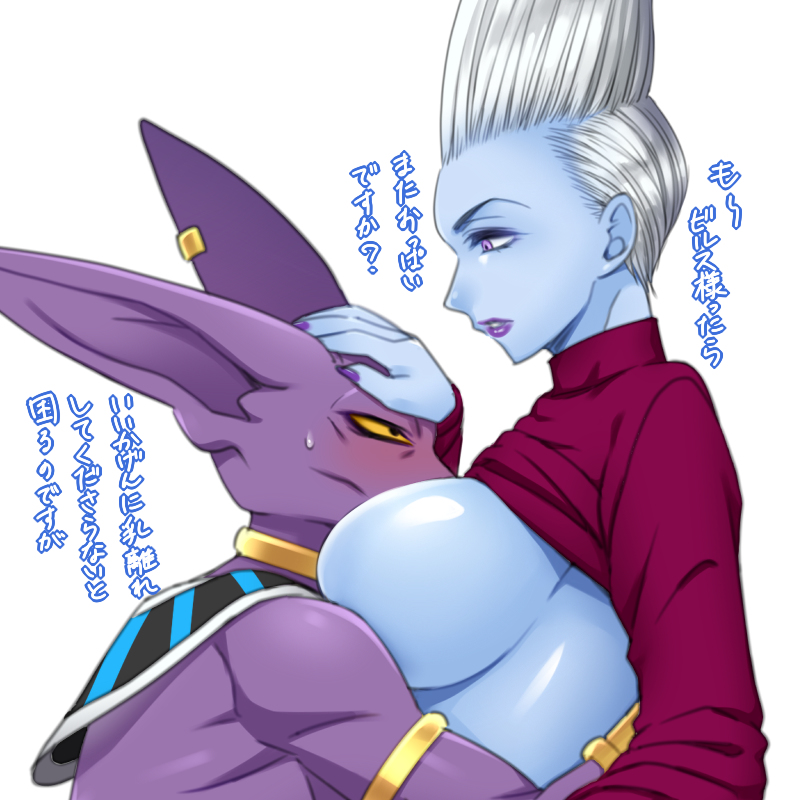 wings ball dragon xenoverse angel Alpha and omega lilly pregnant
