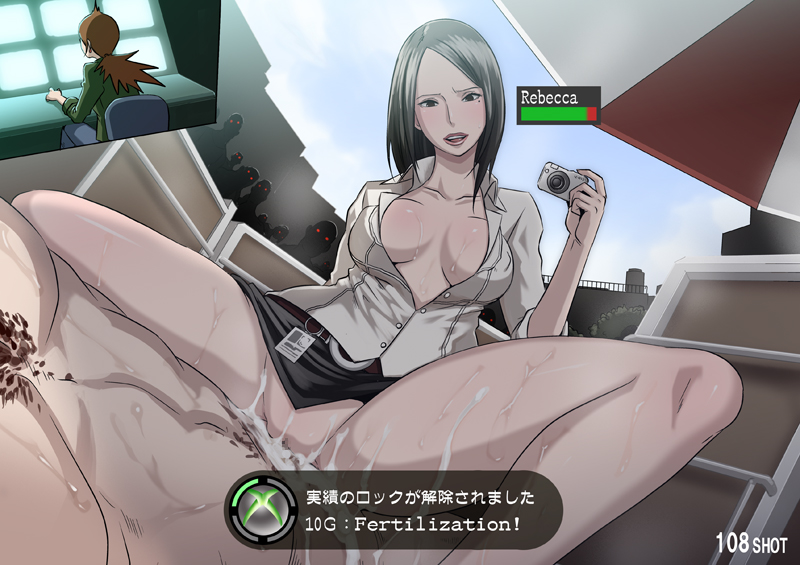 dead forsythe stacey rising 2 To love ru yami nude